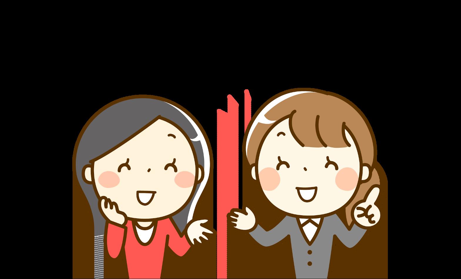 ベルリッツ韓国語コースを1か月間受講した口コミ・体験談
